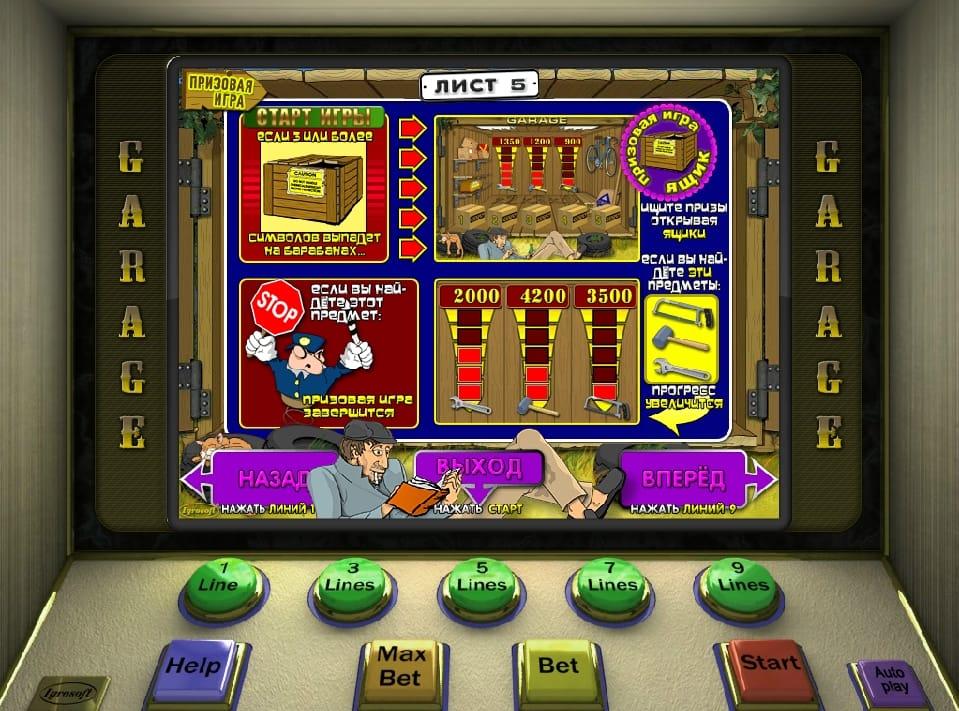 Игровые автоматы игры online казино технолоджи киев