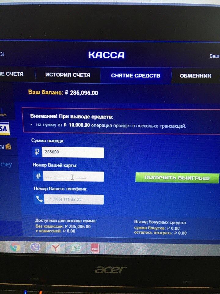 Игровые автоматы онлайн бесплатно матрешки онлайн покер с веб камерой