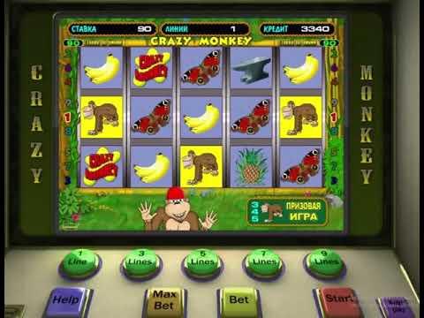 игровые автоматы играть бесплатноибез регистрации
