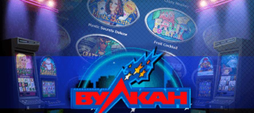 Игровые автоматы играть бесплатно с бонусами вулкан автомат покера онлайн