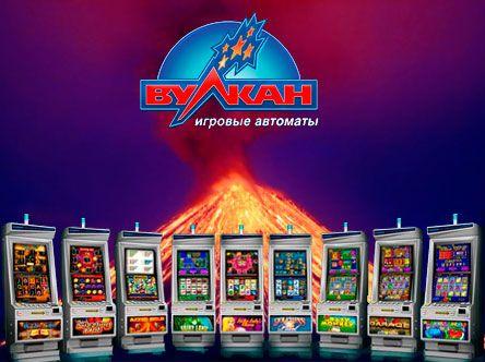 Самые выигрышные слоты в интернет казино