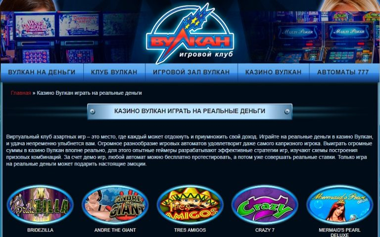 игровые автоматы на виртуальные деньги клубничка