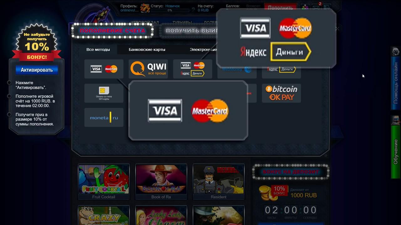 играть в игровые автоматы клубника на деньги с выводом денег на карту сбербанка
