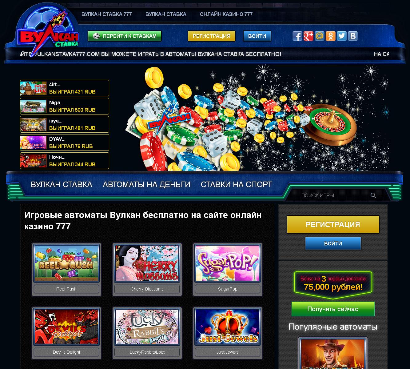 Игровые автоматы игрософт скачать международный покер онлайн