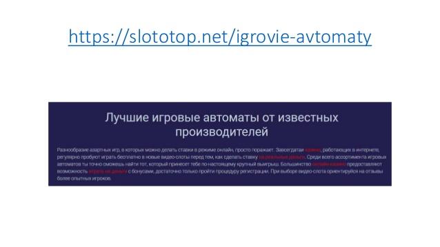 Рублевые игровые автоматы играть бесплатно без регистрации