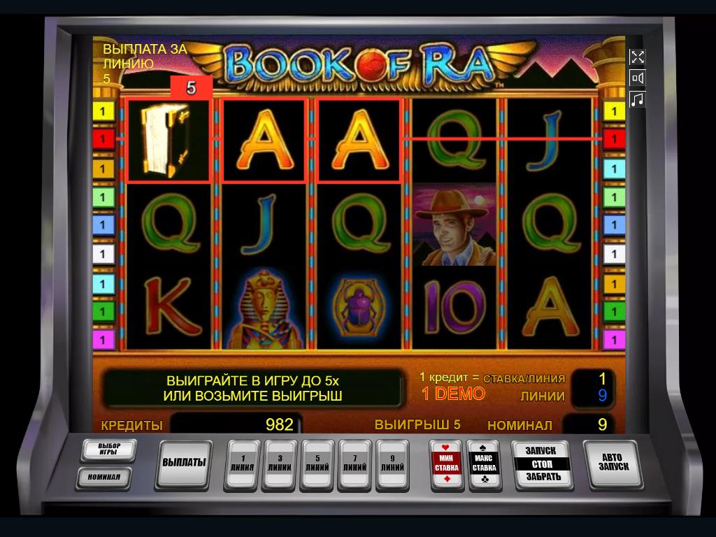 Бесплатные онлайн автоматы казино игровые автоматы играть бесплатно спай