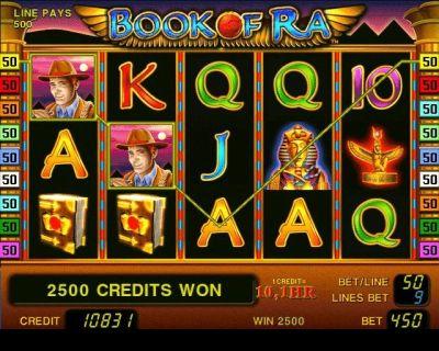 Первые игровые автоматы играть бесплатно без регистрации играть в казино на реальные деньги вулкан