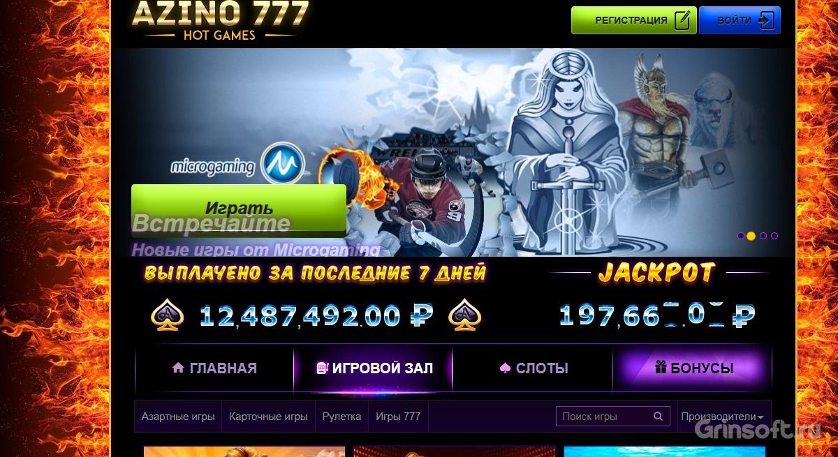 Игровые аппараты новые играть бесплатно без регистрации игровые автоматы бесплатно без регистрации и смс скачать