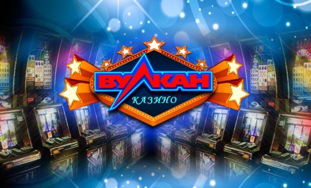 Скачать бесплатно азартные игры на компьютер slot o pol