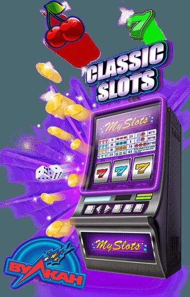 Бесплатно играть в игровые автоматы без регистрации дед мороз игровые автоматы боксер как бизнес