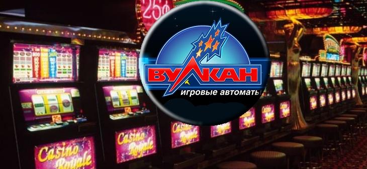 Казино вулкан игровые автоматы скачать