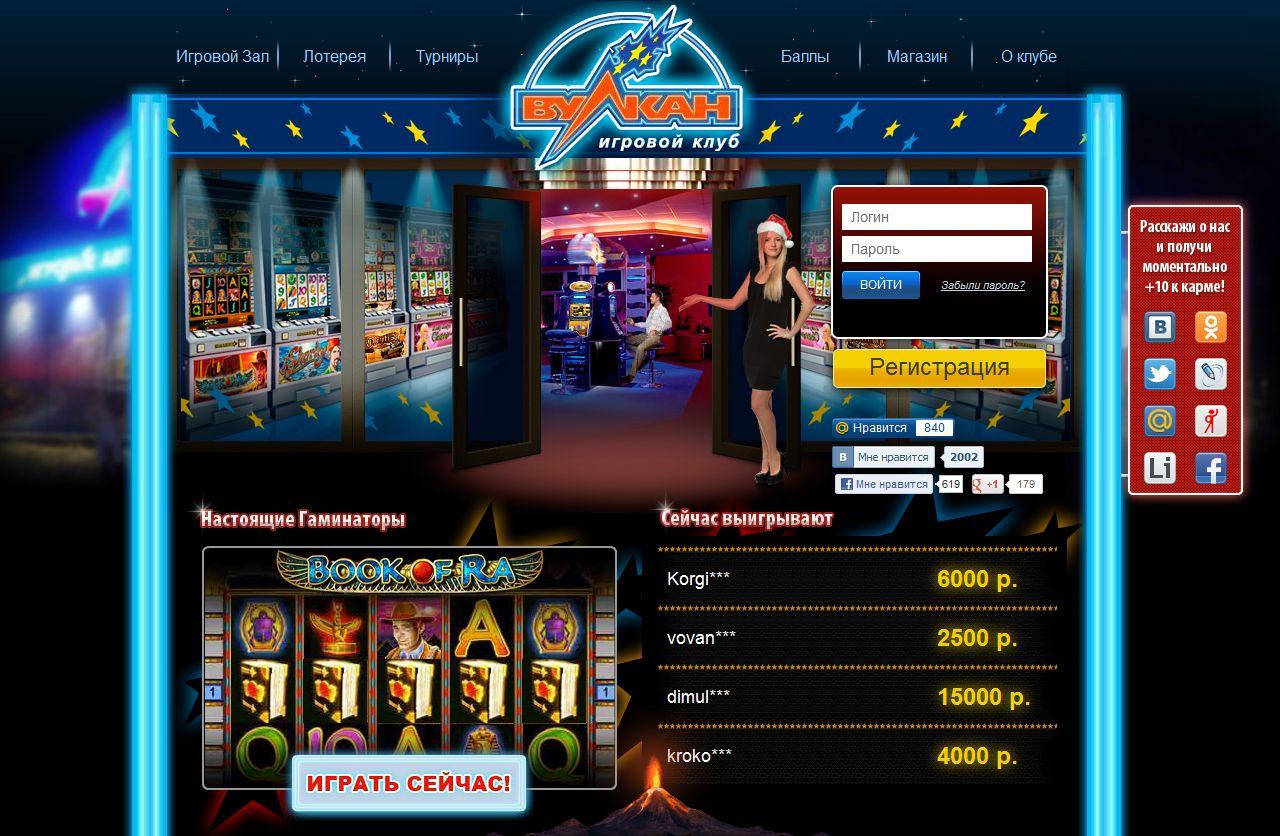 Игровые автоматы адреса доверия покер онлайн бесплатно играть с игроками
