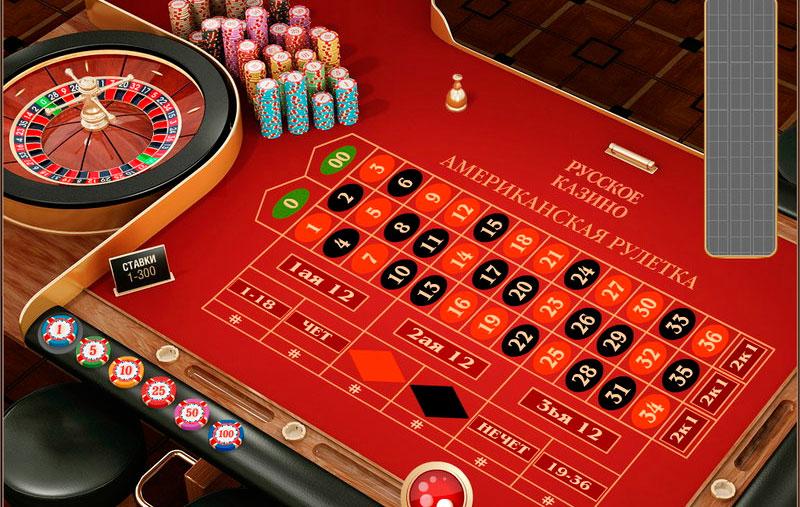 Онлайн игры американские казино игровые аппараты игра на виртуальные деньги