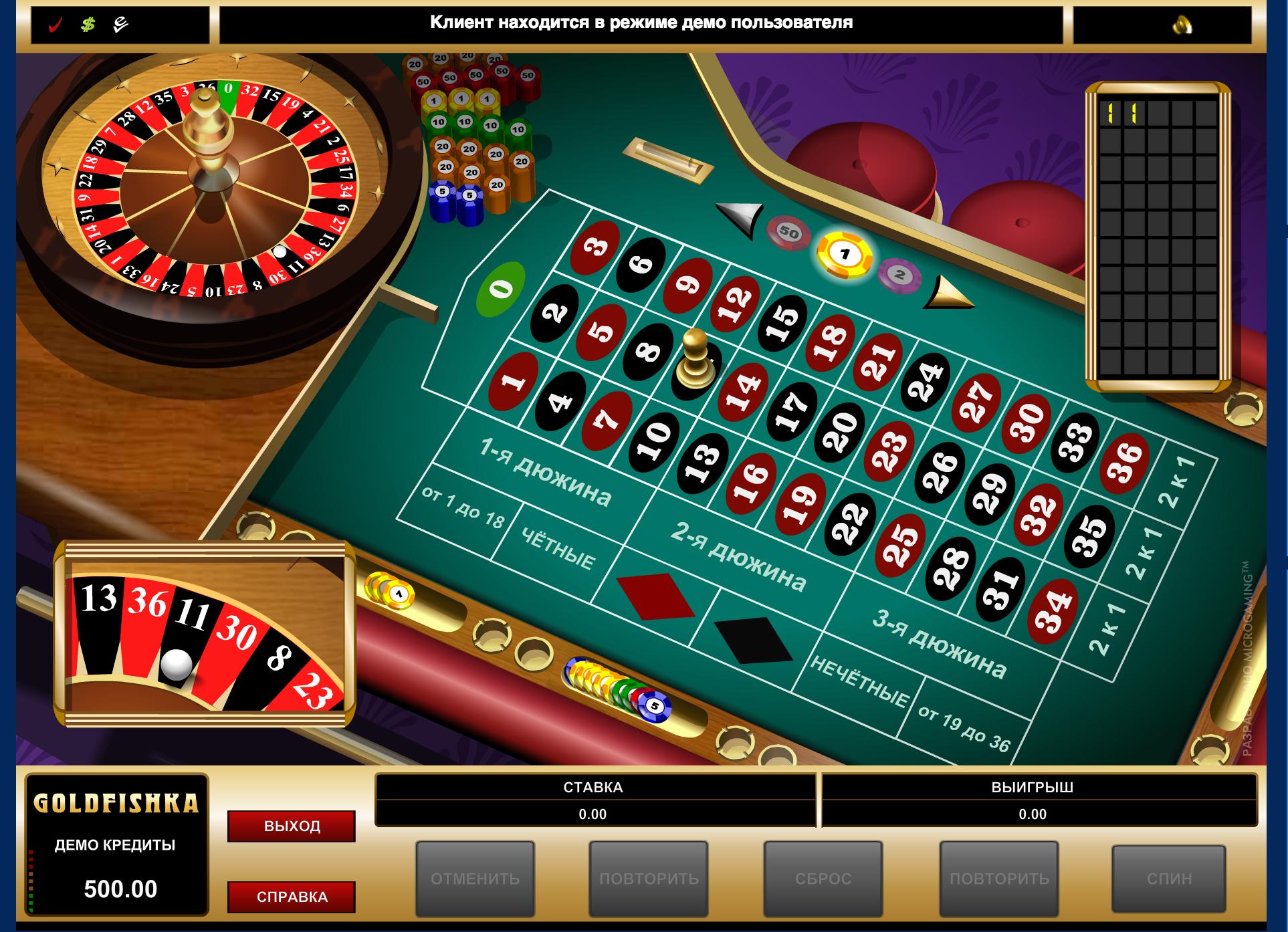 Игровые автоматы шары онлайн бесплатно играть без регистрации косынка 3 карты играть онлайн