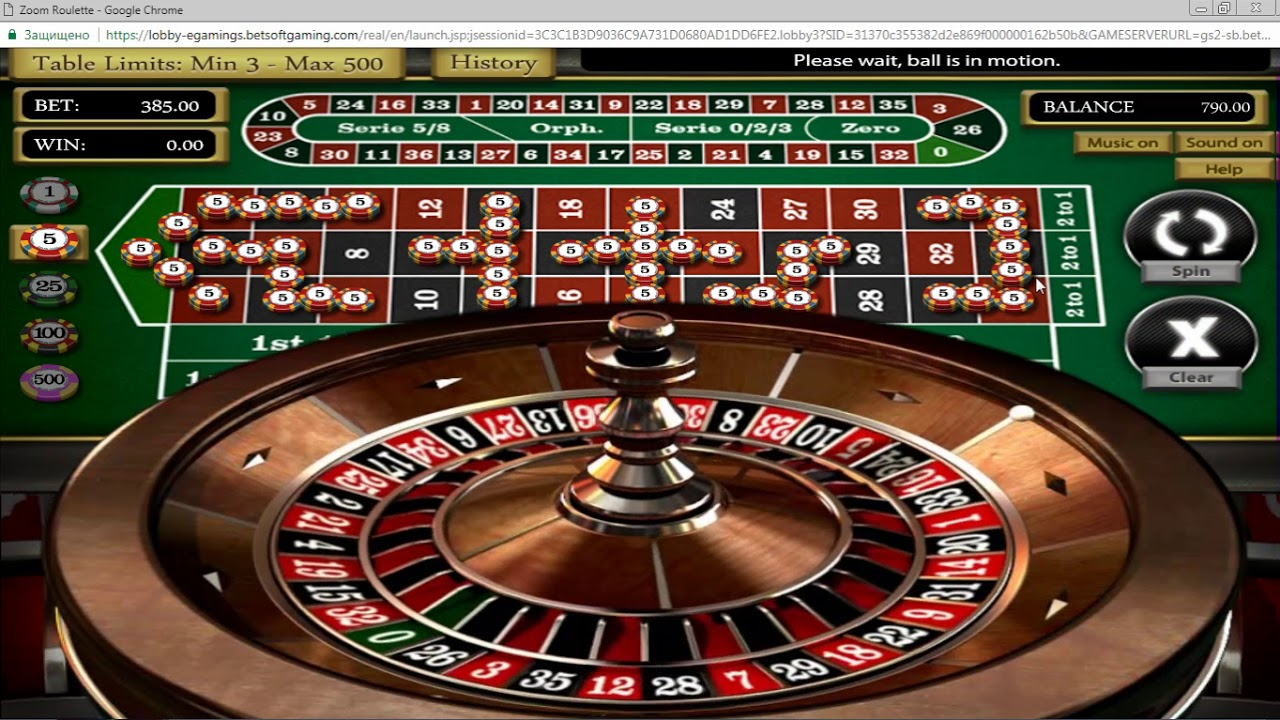Играть казино без вложений онлайн игровые автоматы смотреть видеоролики