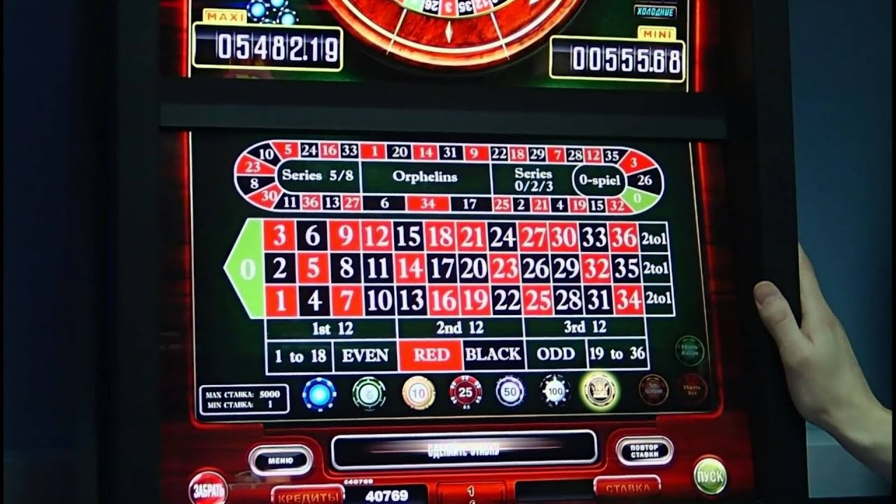 Казино играть на деньги рулетка