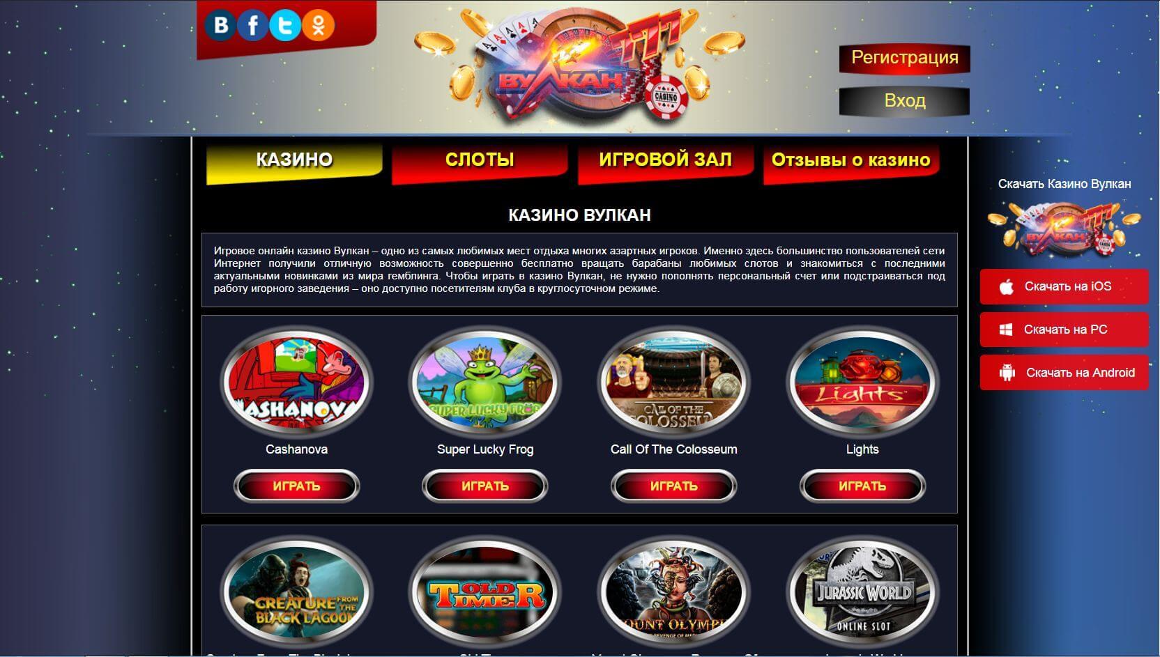Поиграть в игровые автоматы бесплатно диван фортуна игровые автоматы корона бесплатно и без регистрации